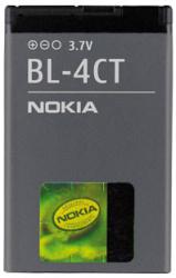 NOKIA BATTERI BL-4CT