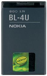 NOKIA BATTERI BL-4U