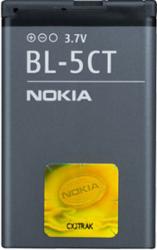 NOKIA BATTERI BL-5CT